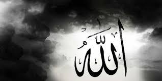 إثبات وجود الله من القرآن والسنة والعقل والفطرة والحس والخلق
