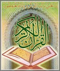 يؤمن المسلمون بأن القرآن الكريم هو آخر كتاب من كتب الله
