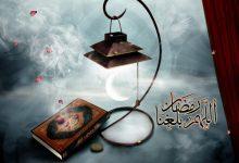 تقاليد رمضانية