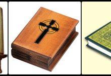 الإيمان بالكتب