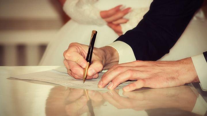 عقد الزواج
