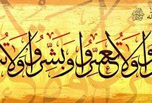 التيسير على المسلم الجديد.. منهج نبوي