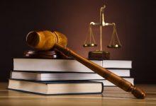 الشريعة
