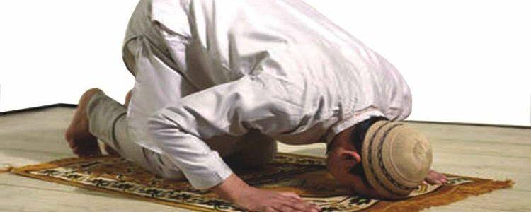 حتى تتذوق حلاوة الصلاة