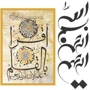 إن القرآن الكريم بألفاظه ومعانيه هو كلام الله، وهو المنهج السماوي للبشر كافة