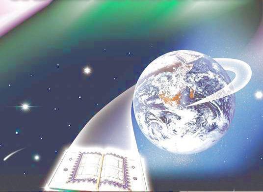 মানুষের স্বভাবজাত ধর্ম হলো ইসলাম