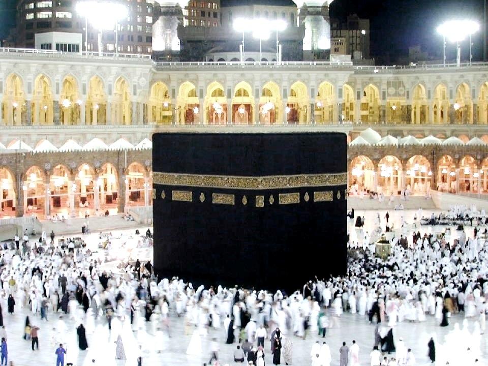ইসলাম মানে আত্মসমর্পণ 1