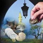 যাকাত দিলে সম্পদ বৃদ্ধি পায়