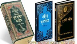 ইসলামে জ্ঞান চর্চার গুরুত্ব ও জ্ঞানীর মর্যাদা