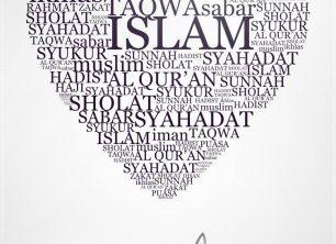 ভারতীয় ধর্মগুরু স্বামী নিত্যানন্দজী এবং অনিল রাও শাস্ত্রীর ইসলাম ধর্ম গ্রহণের কাহিনী