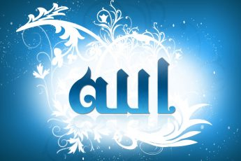 ইসলামী আক্বীদার গুরুত্ব