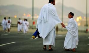 Preparación para el Hajj