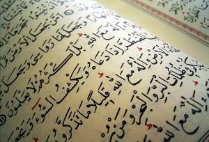 Una página del Noble CoránUna página del Noble Corán