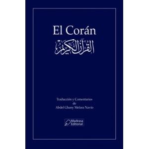 ¿Qué es el Corán?