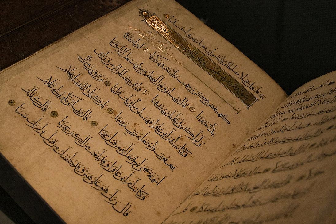 Los Siete Qira'at del Qur'an