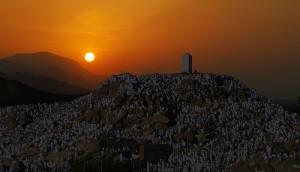 Las virtudes del Día de Arafah