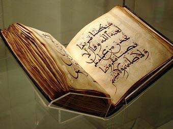 Jesús en el Corán