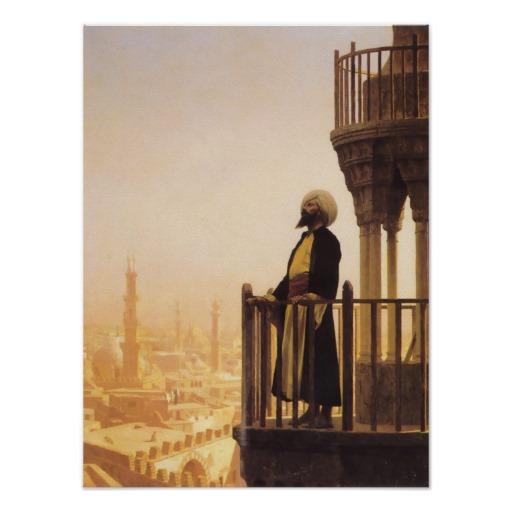 La llamada a la oración en el Islam (Adhan)