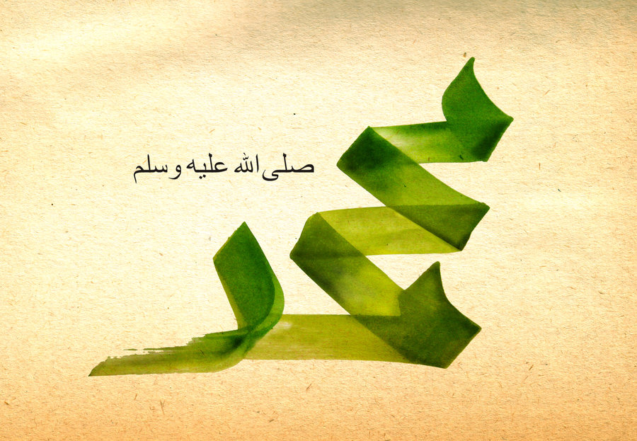 ¿Quién era Muhammad? El Mensajero de Allah (3 de 3)