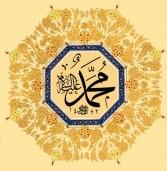 ¿Quién era Muhammad? El Mensajero de Allah (1 de 3)