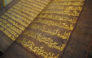 Los preceptos de Corán