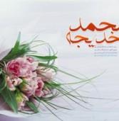 Jadiya, la esposa del Profeta Muhammad