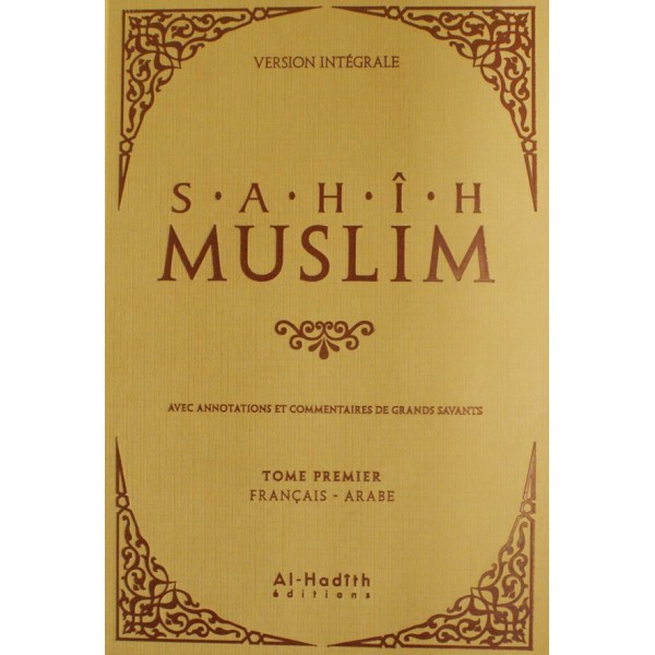 new era muslim Africa and the spread of islam details category: history 103 week 5  by the 11th century, under pressure from new muslim invaders from the east,.