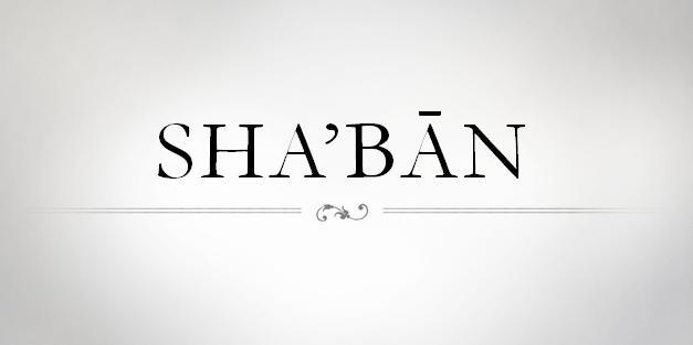 El ayuno en el mes de Shaban
