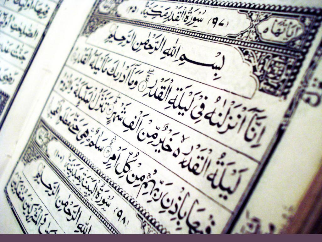 Lailat ul Qadr: la noche del destino, especial nuevos musulmanes