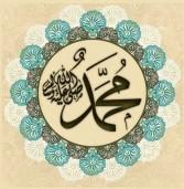Sé como el Profeta, sigue estas 37 cualidades de carácter