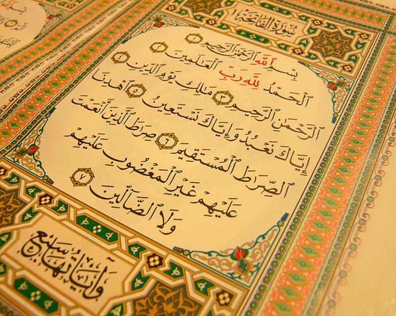 Al-Fatihah es como una introducción al Corán.