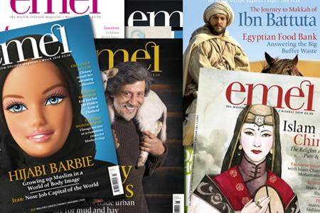 Sarah Joseph is the editor of Emel Magazine