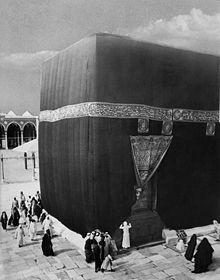 El Hajj: la culminación del trabajo de una vida