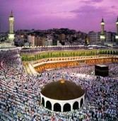 Hadices sobre el Hajj