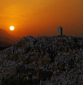 Todo lo que necesitas saber sobre Arafah