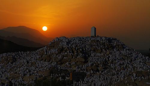 El Monte de la Misericordia en Arafah