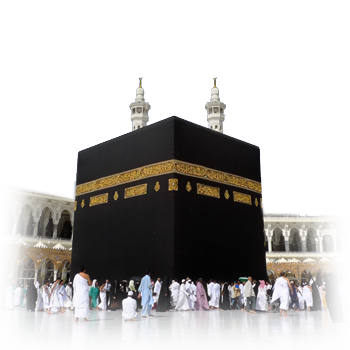 Los invitados de Allah: ¿Estás preparado para el Hajj?