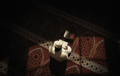 Un fructífera relación con el Corán (1)