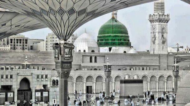 Cómo entender la Sunnah: el 'amal' de la gente de Medina