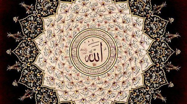 Recitar los noventa y nueve nombres de Allah