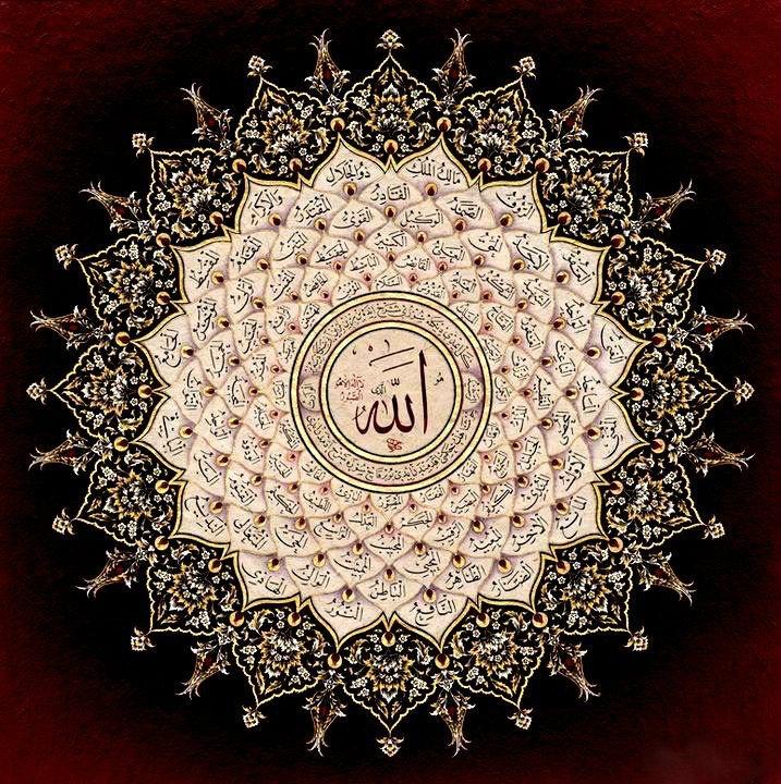 Conocer y perseverar en los noventa y nueve nombres de Allah nos hará entrar en el Paraíso