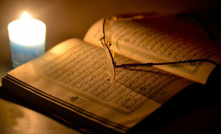 Imam Al-Nawawi nos habla en esta recopilación de Hadices sobre el mérito del Corán