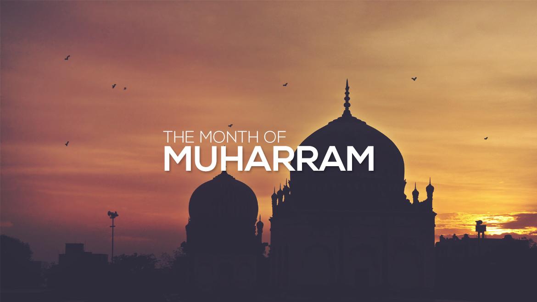 Muharram es uno de los meses sagrado de Allah