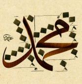 Los signos del amor al Profeta
