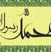 Cómo el Profeta Muhammad respondió al abuso e insulto