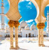 15 maneras de incrementar tu provisión de acuerdo al Corán y la Sunnah