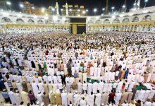 Hacer Umrah en Ramadán puede equivaler en recompensa a el Hajj