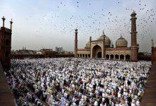 La celebración del Eid es bueno que se haga en un musal-la en el exterior