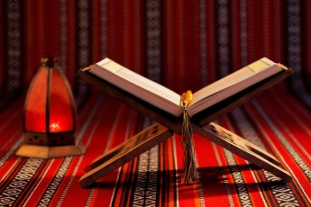Qué hacemos después de Ramadán para mantener el espíritu