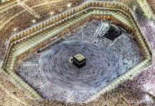 El Hajj, uno de los ritos del Hajj, tiene una forma simple pero un significado profundo